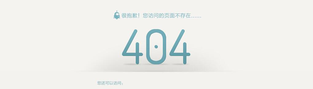 云南培训网404页