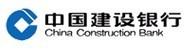 云南培训网www.789px.com建设银行收款帐号