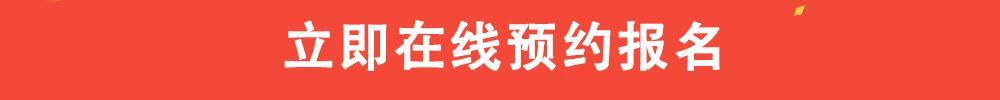 云南学历提升在线报名